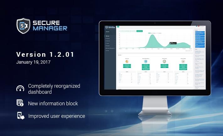 Secure Manager - Version 1-2-01.jpg