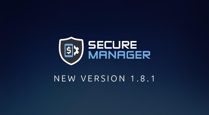 secure-manager-v.1.8.1.jpg
