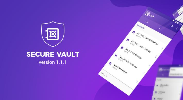 secure vault - 1.1.1