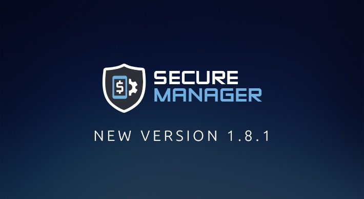 Official Release: Secure Manager 1.8.1